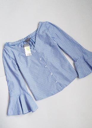 Блузка в полоску с красивыми рукавами