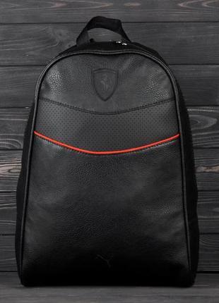 Рюкзак ferrari (феррари) черный (реплика) кож зам
