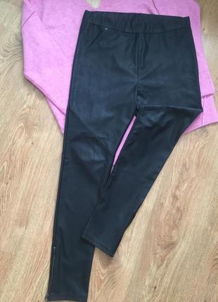 Классные стильные фирменные кожаные брюки