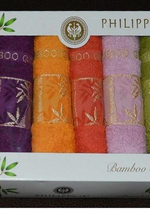 Набор кухонных полотенец philippus бамбук gold 6шт