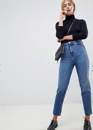 Мом джинсы на высокой посадке джинси