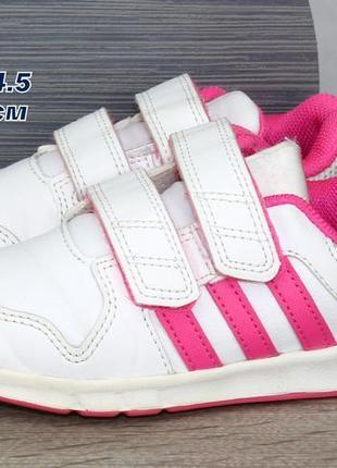 Кроссовки adidas.1