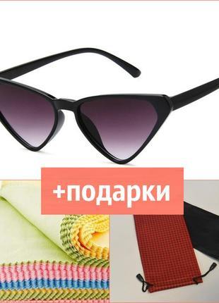 4-2 классные солнцезащитные очки+мягкий футляр мешок+салфетка