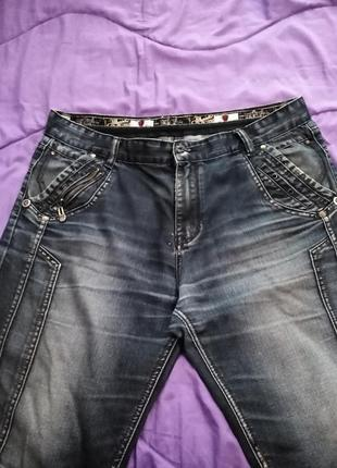 Плотные супер джинсы  rivalship