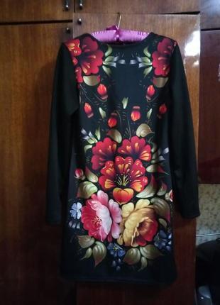 Нарядное платье-туника