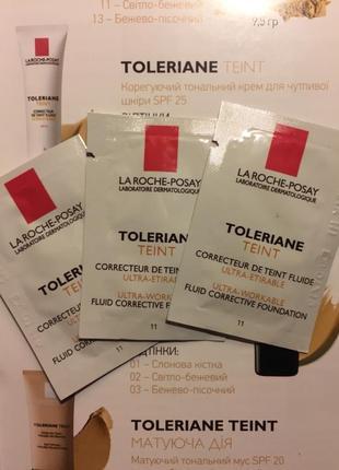 Корректирующий тональный флюид la roche-posay toleriane teint fluid 11 тон пробники