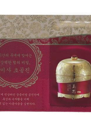 Омолаживающий крем для кожи вокруг глаз missha misa cho gong jin eye cream пробники