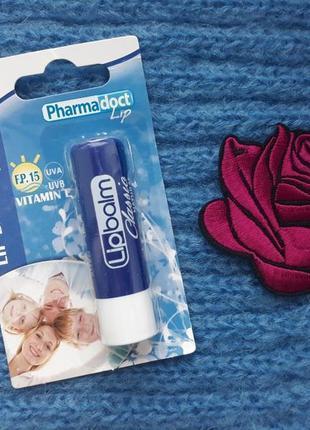 Бальзам для губ pharmadoct классический