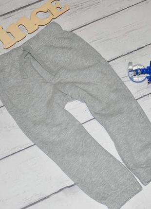 Тепленькие штаны на мальчика