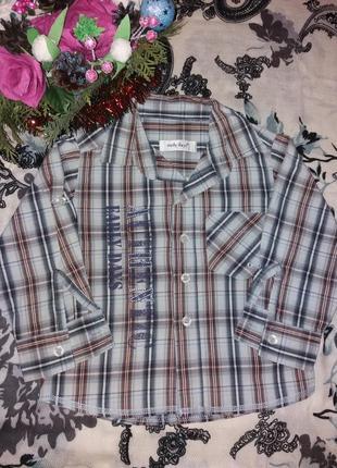 Классная рубашка на рост 86 early days