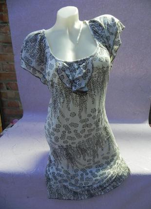 Платье in extenso