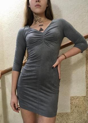 Шикарное серое замшевое платье по фигуре befree