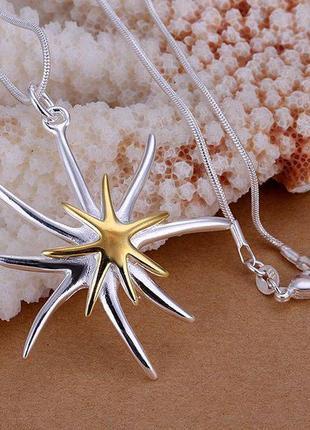 Подвеска с цепочкой морская звезда стерлинговое серебро 925 пробы