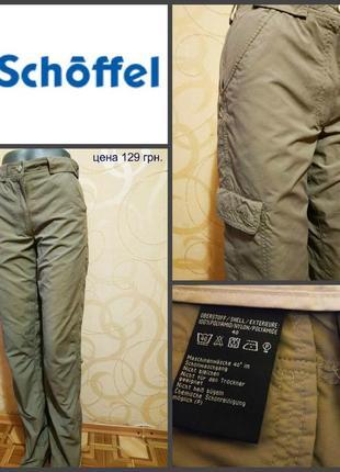 Трекинговые штаны schoffel outdoor pants