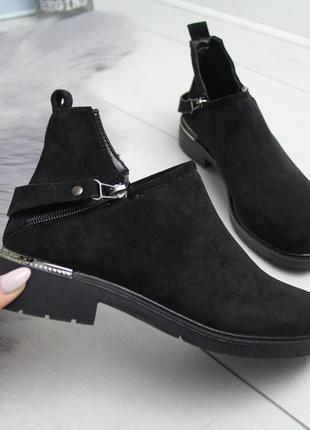 Ботинки,демисезон