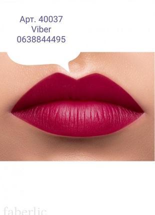 Матовая губная помада «первая леди»  faberlic 40037