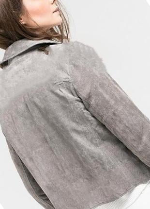 Замшевая куртка жакет цвета какао  кофе с молоком замша как натуральная
