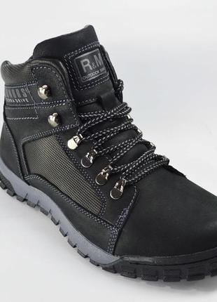 Мужская обувь Konors 2019 - купить недорого мужские вещи в интернет ... 4505ce3c013
