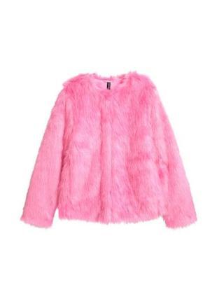 Нереально крутой розовый полушубок h&m