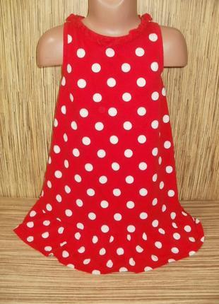 Трикотажное платье сарафан на 5-6 лет