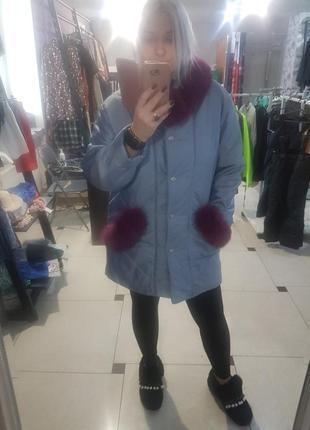 Крутая перламутровая деми куртка с натуральным мехом - на 14, 16 р-р