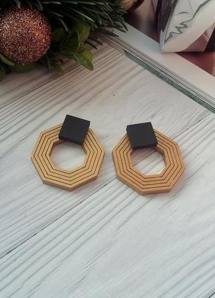 Стильні дерев'яні сережки