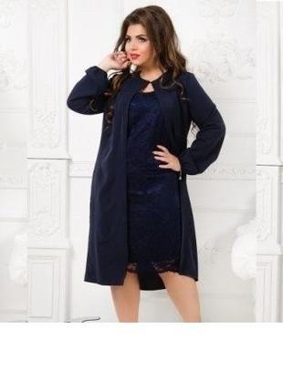 Изысканные, гипюровые шикарные платья - двойки, размер батал 56!