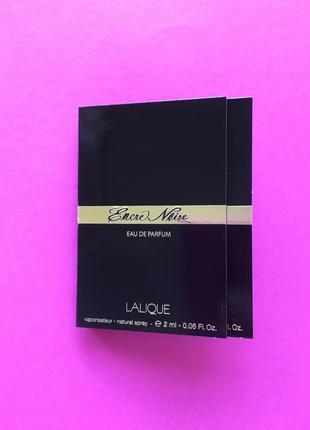 Lalique encre noire pour elle 2 мл пробник