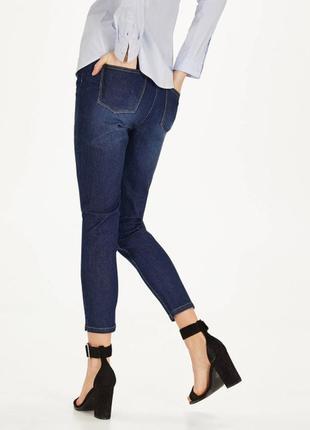 Брак джинсы скинни рваные размер евро 44 ovs