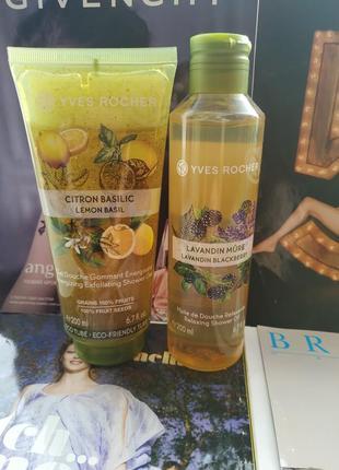 Гель-гомаж для душа лимон-базилик 200мл + масло для душа лаванда-ежевика 200мл ив роше