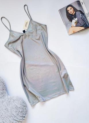 Секси платье серебряное  на бретельках от forever 21