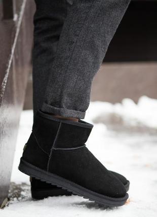 39-45р мужские низкие угги дутики ботинки