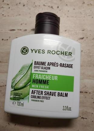Скидка 60% бальзам после бритья