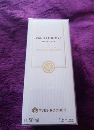 Черная ваниль парфюм ив роше 50 мл