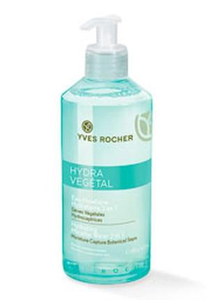 Скидка более 70% увлажняющая мицелярная вода 2в1 гидра вежеталь yves rocher