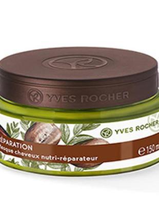 Акция! скидка более 70%. маска для волос питание и восстановление yves rocher