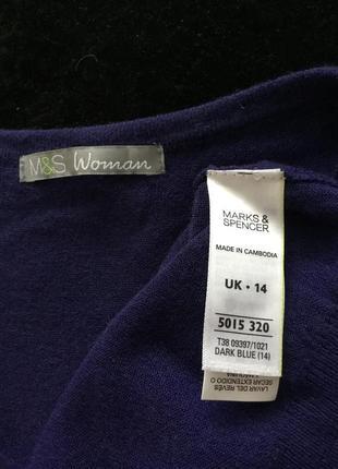 Фирменная кофта свитер джемпер реглан marks & spencer р.м-л4 фото