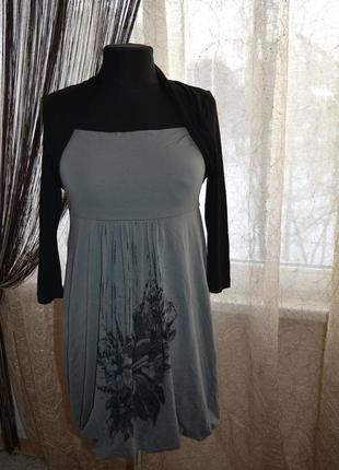 Моделирующее платье баллон
