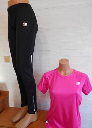 Спортивный костюм для активного спорта