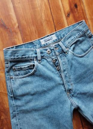 Афишенские джинсы old school