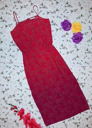 Акция 1+1=3 шикарное платье сарафан marks&spencer, размер 44-46 омбре градиент