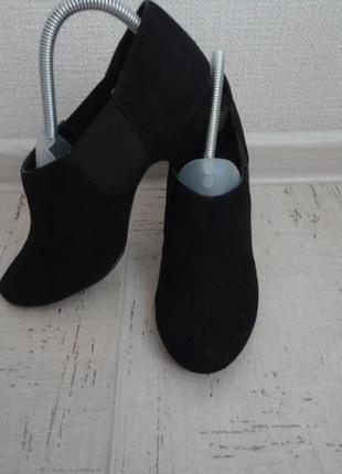 Женские сапоги new look, размер 39-40.