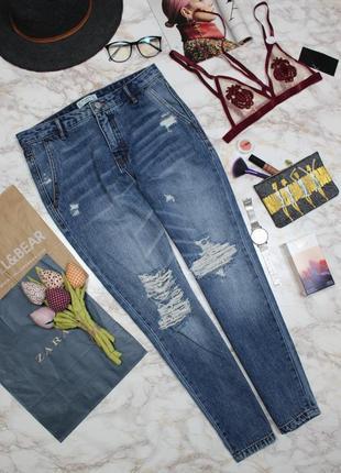 Обнова! джинсы мам мом mom дистресс эффект pull&bear