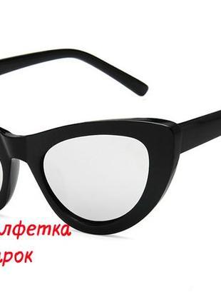 4-7 элегантные солнцезащитные очки лисички+мягкий футляр мешок+салфетка
