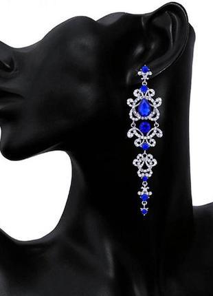 Элитные серьги с синими камнями  артикул s21