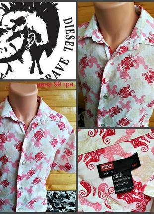 Рубашка с коротким рукавом от diezel, оригинал, пр-во морокко, р.м