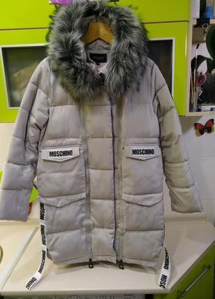 Куртка зимняя, парка, пальто, пуховик xxl,распродажа