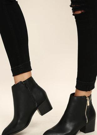 Актуальные черные ботинки|полусапожки с замочками schuh schuh