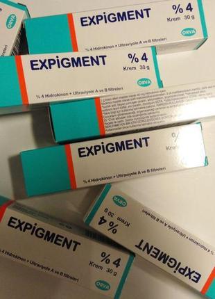 Отбеливающий крем expigment с гидрохиноном 4%