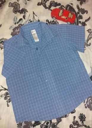 Тениска на рост 92